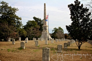 Confederate Memorial Grounds